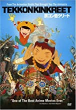 Best anime tycoon dubbed Reviews