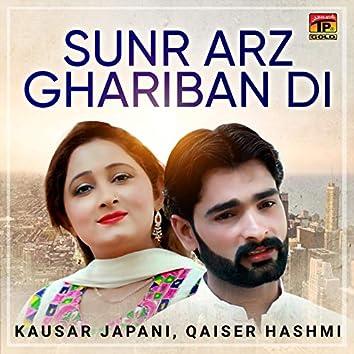 Sunr Arz Ghariban Di - Single
