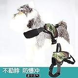 AOMEO(Sin cinturón de tracción Cinturón de Camuflaje Verde para Perros con Chaleco antideflagrante Chaleco para Mascotas para Perros Grandes (70-85 cm)