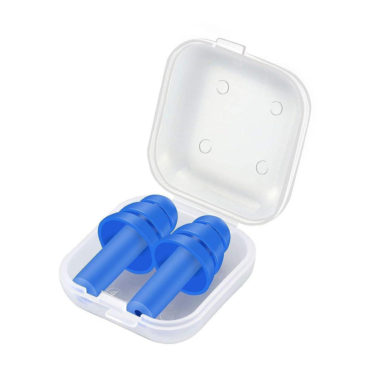 法令にぎやか指令ペアスパイラル便利なシリコーンの耳栓アンチノイズいびき耳栓睡眠用に快適ノイズ低減アクセサリー - ブルー