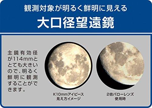 レイメイ藤井天体望遠鏡赤道儀反射式スマホ撮影アプリ対応RXA190