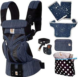 エルゴベビー OMNI360 オムニ360クールエア/インディゴウィーブ 抱っこひも 正規代理店2年保証 (ウエストベルト+よだれパッド+ママ&ベビー両用カバー+収納ポーチ付) ERGO Baby
