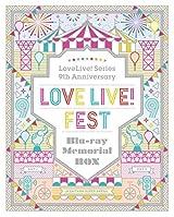 9周年記念イベント「ラブライブ! フェス」BD-BOX発売