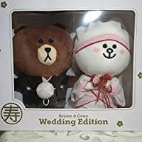 LINE ブラウン コニー ライン フレンズ 和装 ウェディング ブライダル 結婚 結婚式 ウェルカムドール ドール ぬいぐるみ