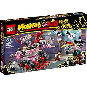 Amazon.co.jp - レゴ モンキーキッド ピグシーのラーメンタンク 80026