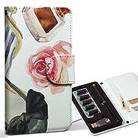 スマコレ ploom TECH プルームテック 専用 レザーケース 手帳型 タバコ ケース カバー 合皮 ケース カバー 収納 プルームケース デザイン 革 くつ おしゃれ 財布 012600