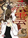 Psychic Detective Yakumo, tome 13 par Kaminaga
