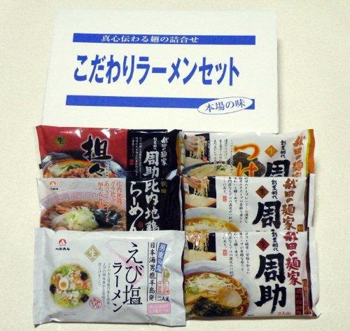 生・こだわりラーメン6袋12食セット(2食袋×6袋)(S)【他のメーカー商品との同梱不可】