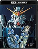 機動戦士ガンダムF91 4KリマスターBOX(4K ULTRA HD Blu-ray&Blu-ray Disc)(特装限定版)[BCQA-0012][Ultra HD Blu-ray]