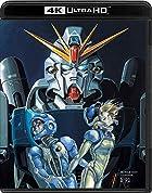 機動戦士ガンダムF91 4KリマスターBOX(4K ULTRA HD Blu-ray&Blu-ray Disc 2枚組)(特装限定版)