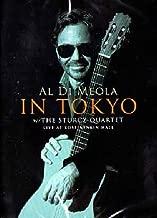 Al Di Meola in Tokyo [DVD] [Import]