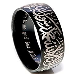 Solid Stainless Steel; Nickel Free and Hypoallergenic Ring Never Rust or Green Finger, Dome Style, Comfort Fit 8MM Width, Polished, Shining, Laster Text, Never Rade There is No God But Allah, and Muhammad is His Messenger Gift box is NOT included