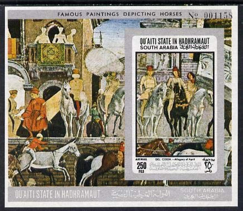 Aden  Qu'aiti 1967 Horses by Del Cossa imperf Miniature Sheet unmounted Mint Mi 19B Arts Horses JANDRSTAMPS (5797)