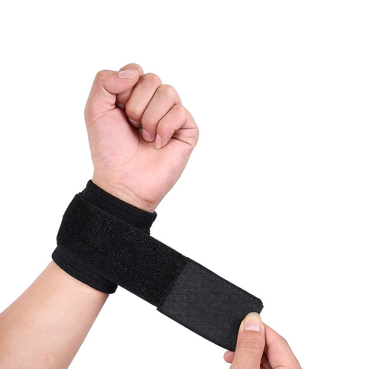 店主郡市場フィットネスリストバンド包帯、重量挙げリストバンド、手のひらサポートリストバンド、スポーツ傷害の防止、快適でウェアラブル (Color : Black)