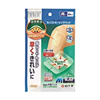 白十字 FC モイストヒーリングパッド Mサイズ 4枚入×5個