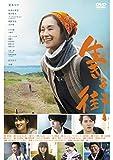 生きる街[DVD]