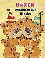 Baeren Malbuch fuer Kinder: Baeren-Malbuch fuer Kinder! Eine einzigartige Sammlung von Faerbeseiten fuer Kinder ab 3 Jahren