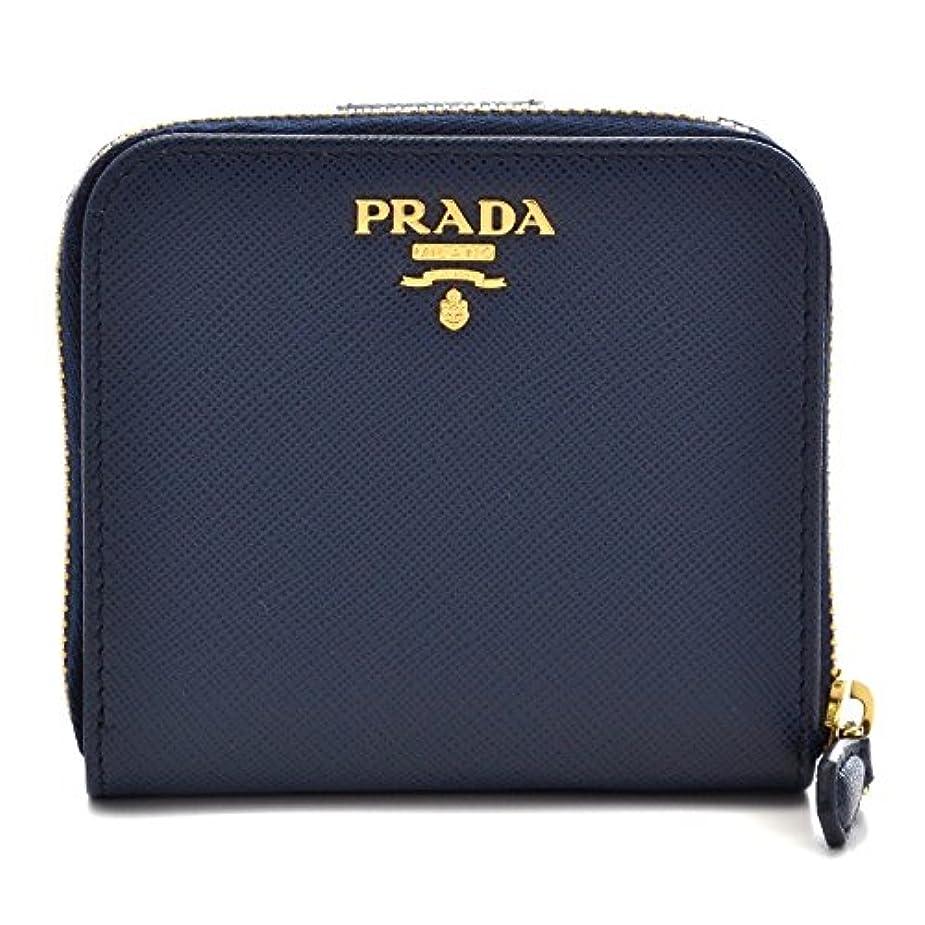 再開制裁土砂降りPRADA(プラダ) 財布Safianoレディース1ML522 QWA 216 [並行輸入品]を財布