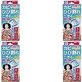 【まとめ買い】白元アース 人形用調湿剤わらべ カビと乾燥対策 5包入【×4個】