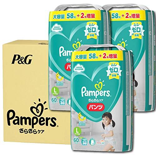 【パンツ Lサイズ】パンパース オムツ さらさらケア (9~14kg) 180枚(60枚×3パック) [ケース品] 【Amazon限定品】
