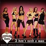 I DON'T NEED A MAN 歌詞