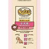 2個セット ニュートロ ナチュラルチョイス プレミアムチキン 子犬用 超小型犬~中型犬用 チキン&玄米3kg ×2個セット