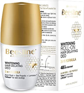 Beesline Whitening Roll On Hair Delaying Deodorant 3 In 1