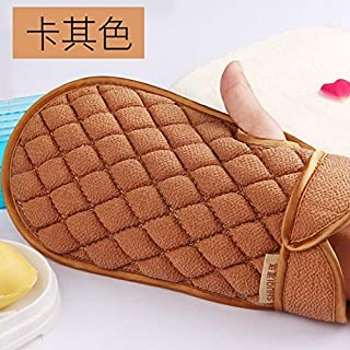 Unisex Bathing Gloves Strong Backing Exfoliating Gloves Protection (Color : Beige)