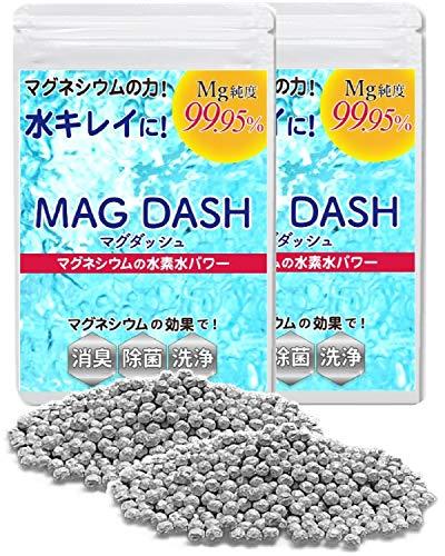 マグダッシュ マグネシウム 粒 ペレット ボール 掃除 植物 アルカリイオン 水素水
