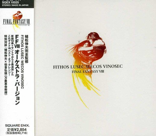 Fithos Lusec Wecos Vinosec...