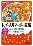 グーグーキッチン レバー入りマーボー豆腐 80g