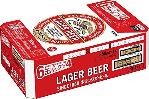 KIRIN(キリン)『ラガービール』