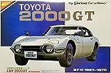 ニチモ 1/24 トヨタ2000GT 史上の栄光車シリーズ