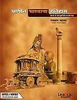 Prachin Bhartacha Itihas - Kala va Sanskrutik Ghatakansah