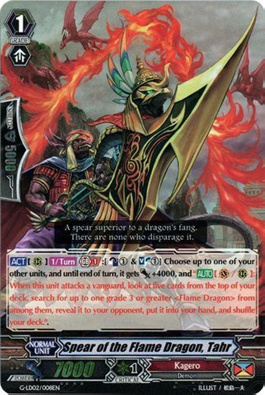 Cardfight   Vanguard TCG  Spear of the Flame Dragon, Tahr (GLD02 008EN)  G Legend Deck 2  The Overlord blaze Toshiki Kai by Cardfight   Vanguard TCG