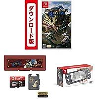 モンスターハンター ライズ|オンラインコード版 + モンスターハンターライズ microSDカード64GB + Nintendo Switch Lit...