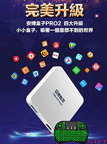 Best Price! 2019 UBOX6 Model UPRO2 Unblock I950 PRO2 UBox6 Gen6 Bluetooth Chinese HK Korea Taiwan Ja...