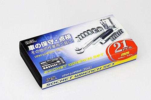 大橋産業『№50121PCS.ソケットレンチセット』