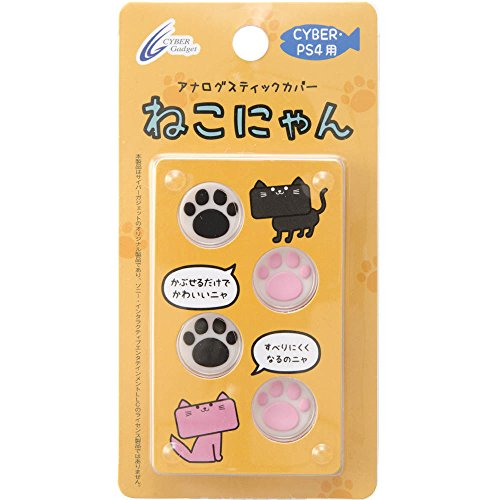 CYBER · analog stick cover cat Nyan (for PS4) white