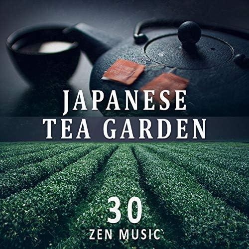 Garden of Zen Music