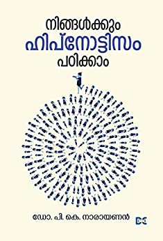 Ningalkkum Hypnotism Padikkam (Malayalam Edition) by [Dr P K Narayanan]