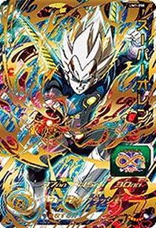 スーパードラゴンボールヒーローズ/UM7-058 スーパーオレン UR