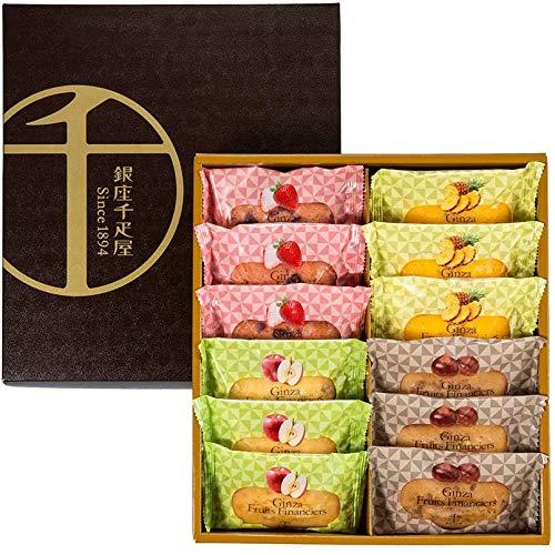 「銀座千疋屋」 銀座フルーツフィナンシェ 4種 各3個セット 焼き菓子 お菓子 詰め合わせ