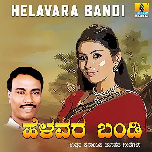 Basavaraj Narendra, B. R. Chaya & Sujatha Dutt