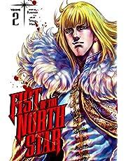 Fist of the North Star, Vol. 2 (English Edition)