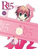 R-15 Blu-ray 第1巻[Blu-ray/ブルーレイ]