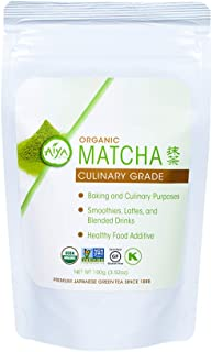 Organic Culinary Grade Matcha 100 Gram Bag