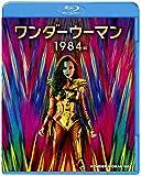 ワンダーウーマン 1984 ブルーレイ&DVDセット (2枚組) [Blu-ray] - ガル・ガドット, クリスティン・ウィグ, クリス・パイン, ロビン・ライト, パティ・ジェンキンス