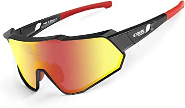 Cool Change Polarized Cycling Sunglasses Full Screen TR90 Unbreakable Lightweight Sports..