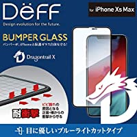 Deff(ディーフ) BUMPER GLASS for iPhone XS Max バンパーガラス iPhone XS Max 2018 用 (ブルーライトカット・Dragontrail X)